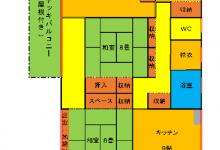 №53(価格見直し500万円!広々ウッドデッキバルコニー付、収納だらけの好物件!)
